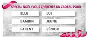 boutique-noel-elle-lui-300x130