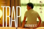 trap-street-alaune