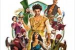 les-nouvelles-aventures-d-Aladin-2015-alaune